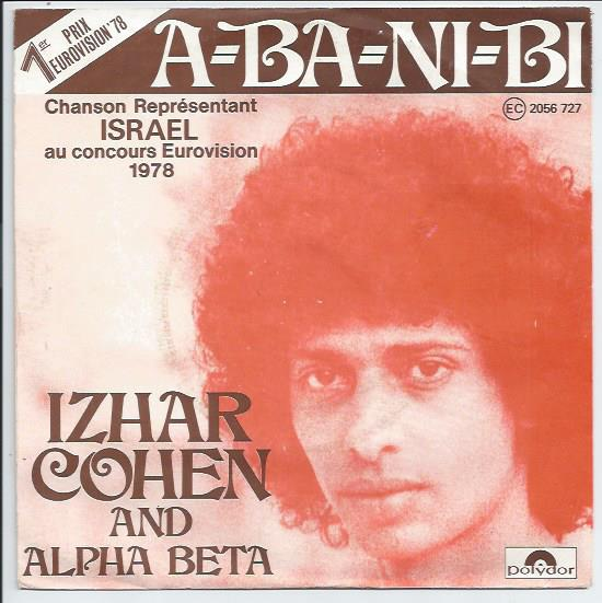 "IZHAR COHEN & THE ALPHA-BETA ""A-ba-ni-bi"" 1978 (b)"