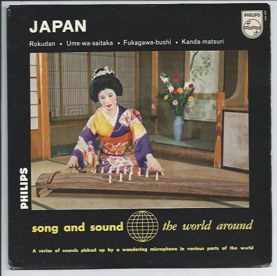 "Song and Sound, the world around ""JAPAN"""