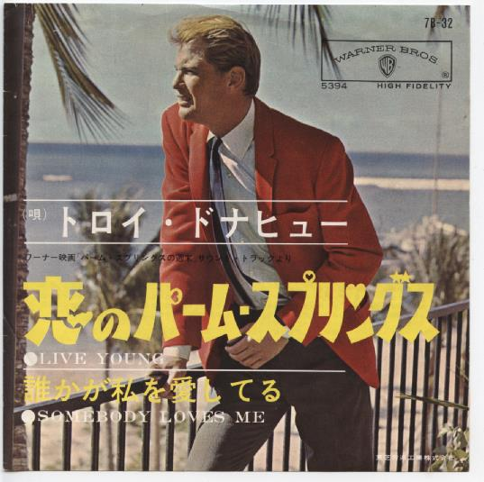 "TROY DONAHUE ""Live young"" (japan)"