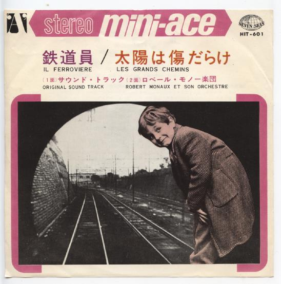 IL FERROVIERE & LES GRAND CHEMINS (japan)