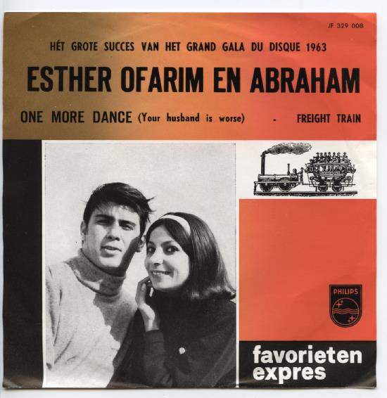 "ESTHER OFARIM & ABRAHAM ""One more dance"" (br.or.ro)"