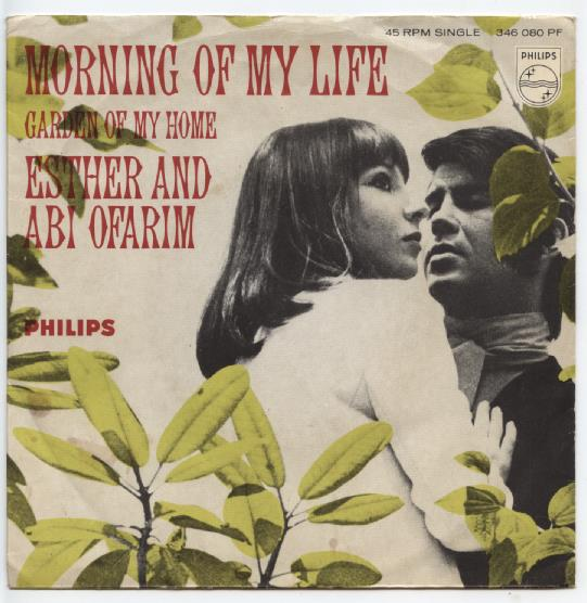 "ESTHER OFARIM & ABRAHAM ""Morning of my life"""