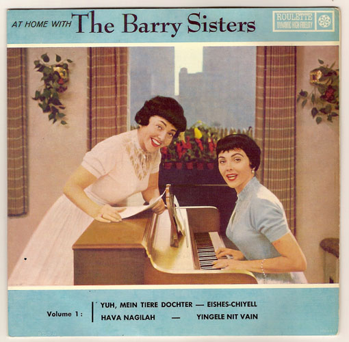 "THE BARRY SISTERS ""At home with the Barry Sisters vol. 1"" EP"