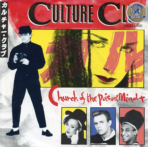 "CULTURE CLUB ""Church of the poisoned mind"""